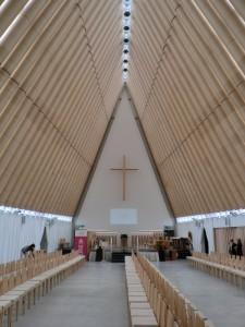 大聖堂 中
